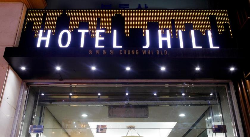 Hotel J ヒル
