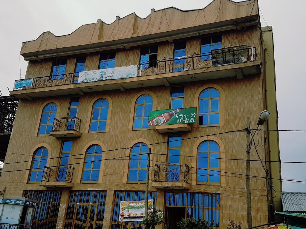 Emit Gogo Hotel