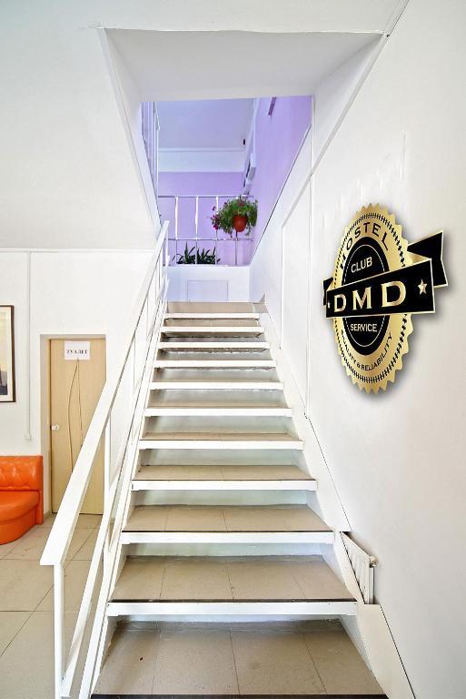 DMD Club Service Hostel