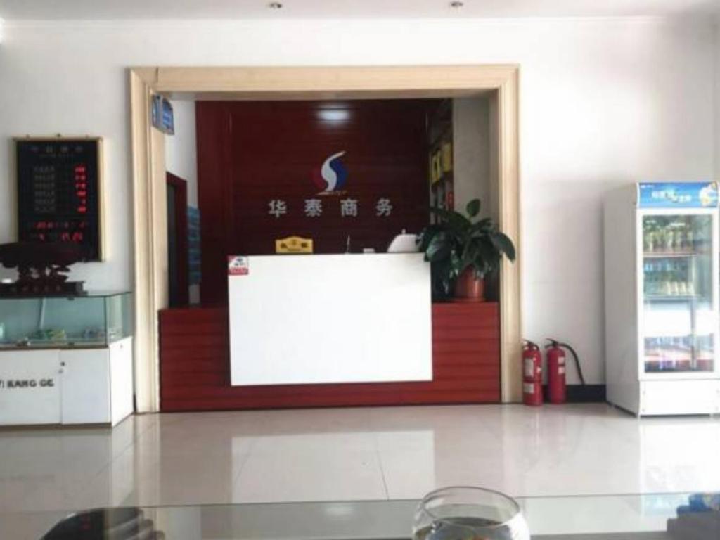 北京华泰立丰商务酒店