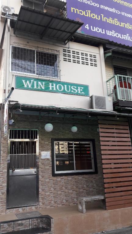 Win House, Bangkok – Cập nhật Giá năm 2019