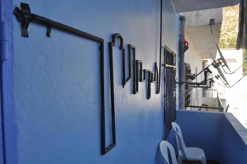 الشقق Blue House المغرب شفشاون Booking Com