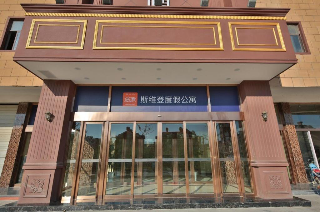 Tujia Sweetome Vacation Apartments Red Star Macalline
