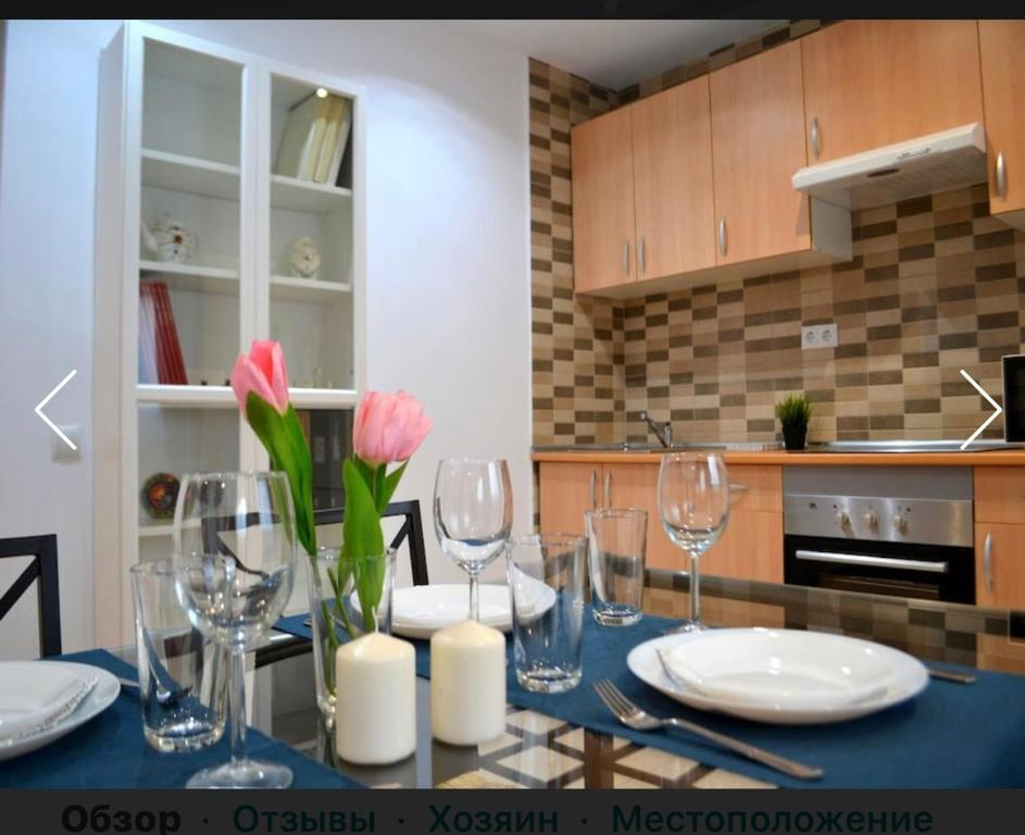 Apartamento Renovated good flat. Near Barcelona (Espanha ...