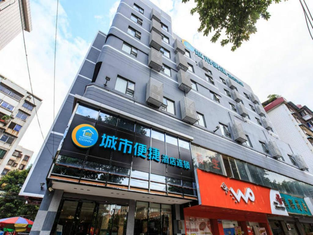 City Comfort Inn Liuzhou Liushi  China Liuzhou