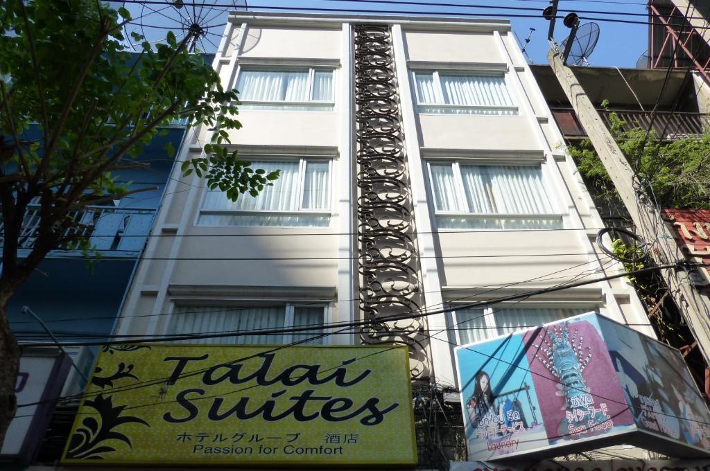 Отзывы Talai Suites, 2 звезды