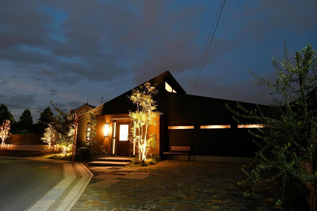 Villa Ishinokura Hotel (Japão Saga) - Booking.com
