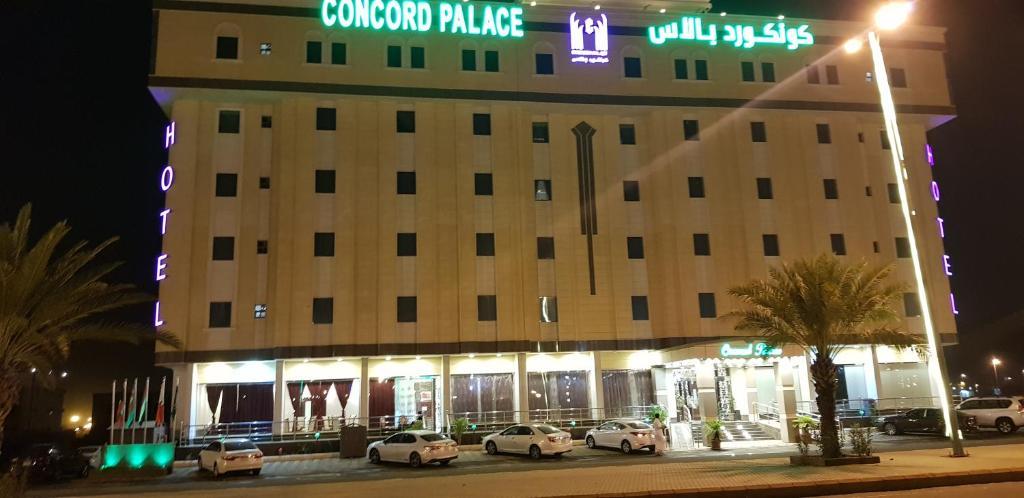 871664c2a فندق كونكورد بالاس (السعودية محايل عسير) - Booking.com