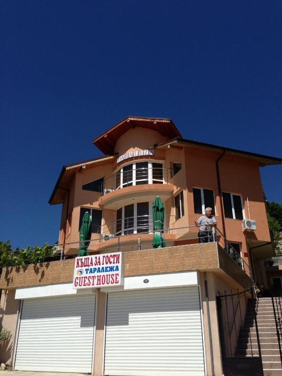 Къща за гости Таралежа