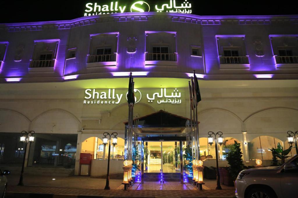 f562847ac SHALLY RESIDENCE 3 (السعودية الخبر) - Booking.com