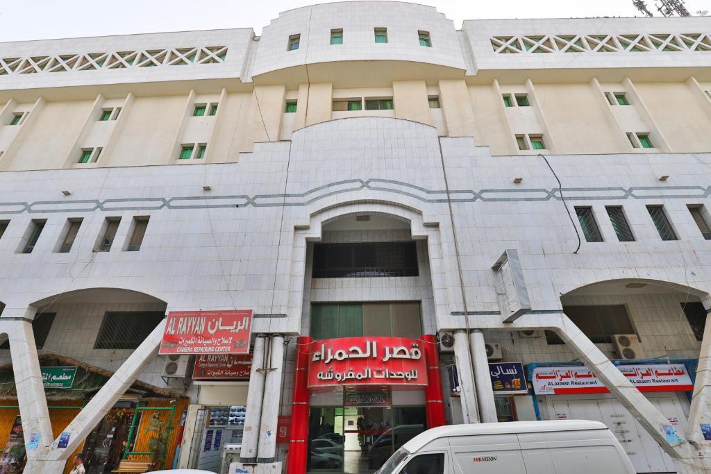 827093977 شقق فندقية OYO 150 Al Hamra Palace Al Aswaq (السعودية الرياض ...