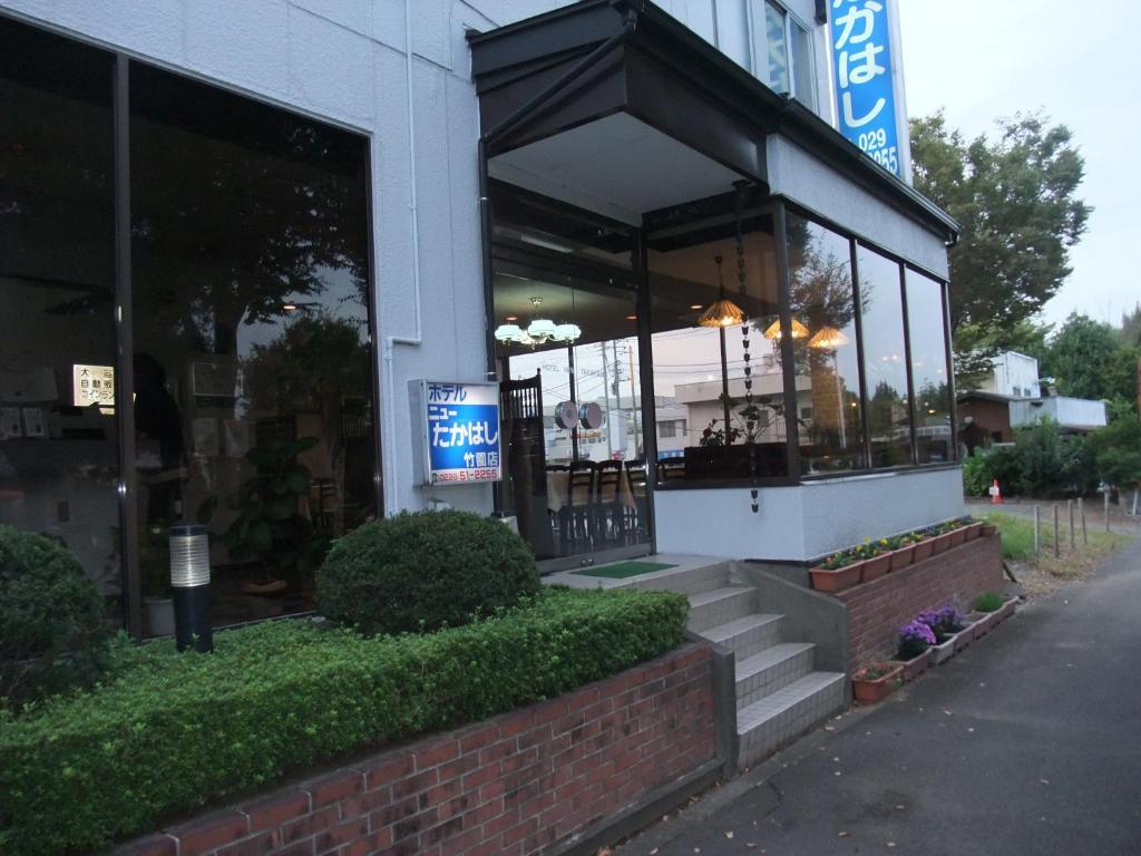 ホテルニュー高橋竹園店