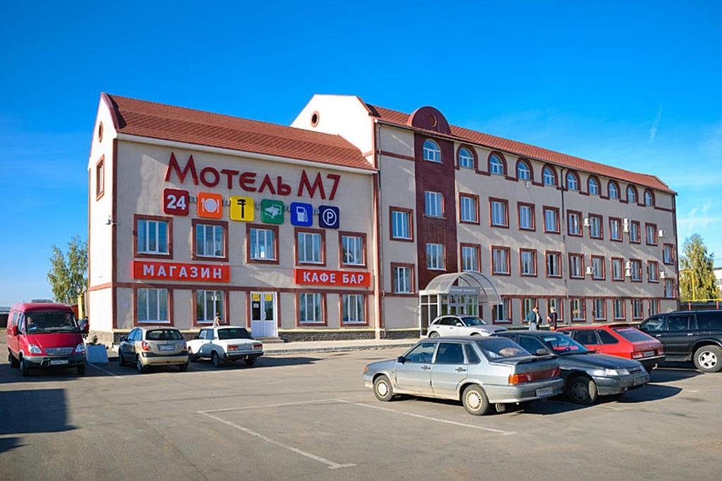Отзывы Мотель М7