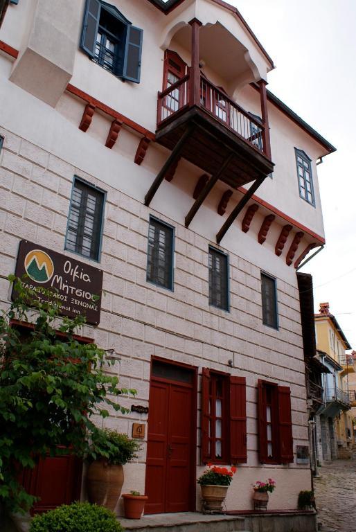 Οικία Μήτσιου Παραδοσιακός Ξενώνας