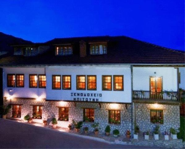 Ξενοδοχείο Μπιτούνη