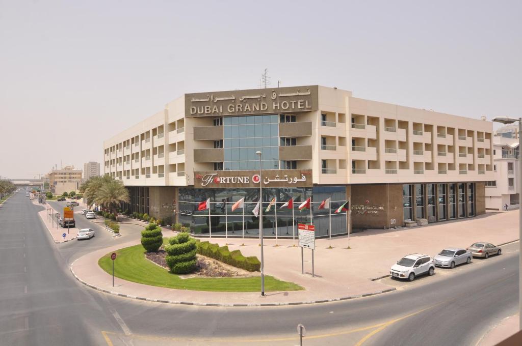 eda10c921 فندق دبي جراند من فورتشن (الإمارات دبي) - Booking.com