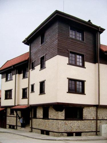 Вип Къща за Гости Банско