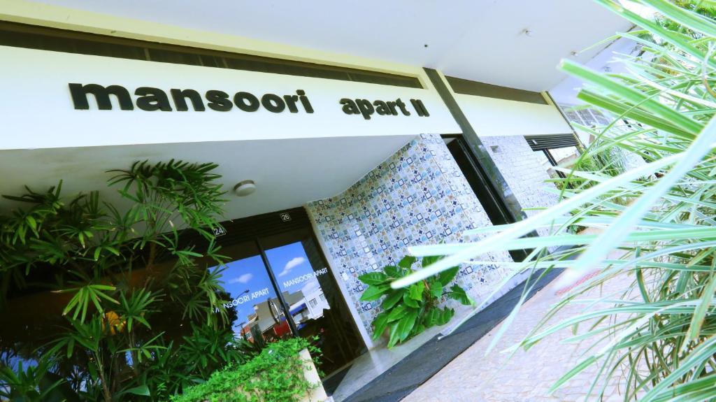 Uma vista da piscina em Mansoori Apart Hotel II ou nos arredores