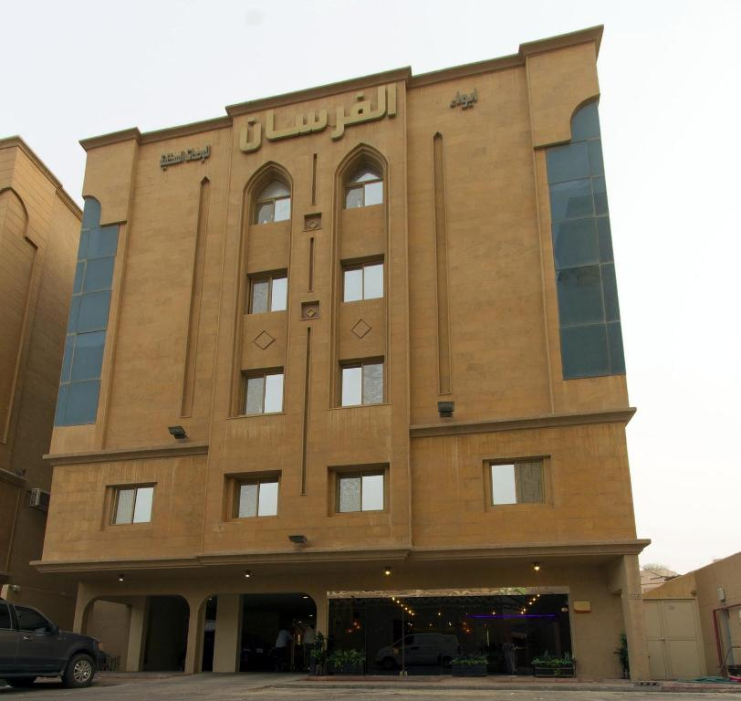 Furnished Apartments: Best Deals For Furnished Apartments In Al Khobar, Saudi