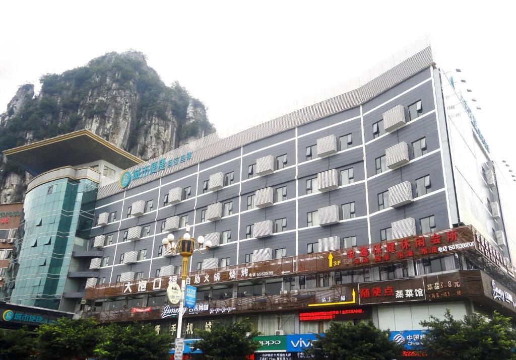 城市便捷酒店桂林临桂金山广场店