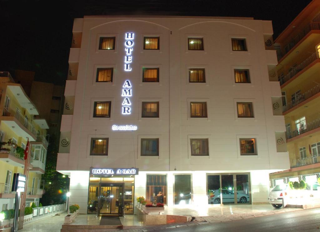 هتل آمار آنکارا