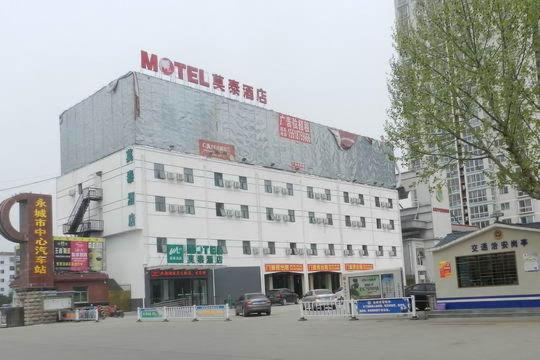莫泰酒店永城中心汽车站店