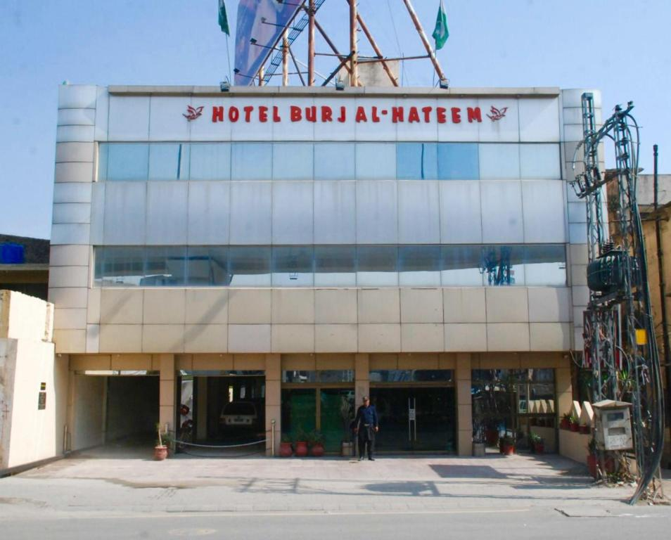 Hotel Burj Al-Hateem