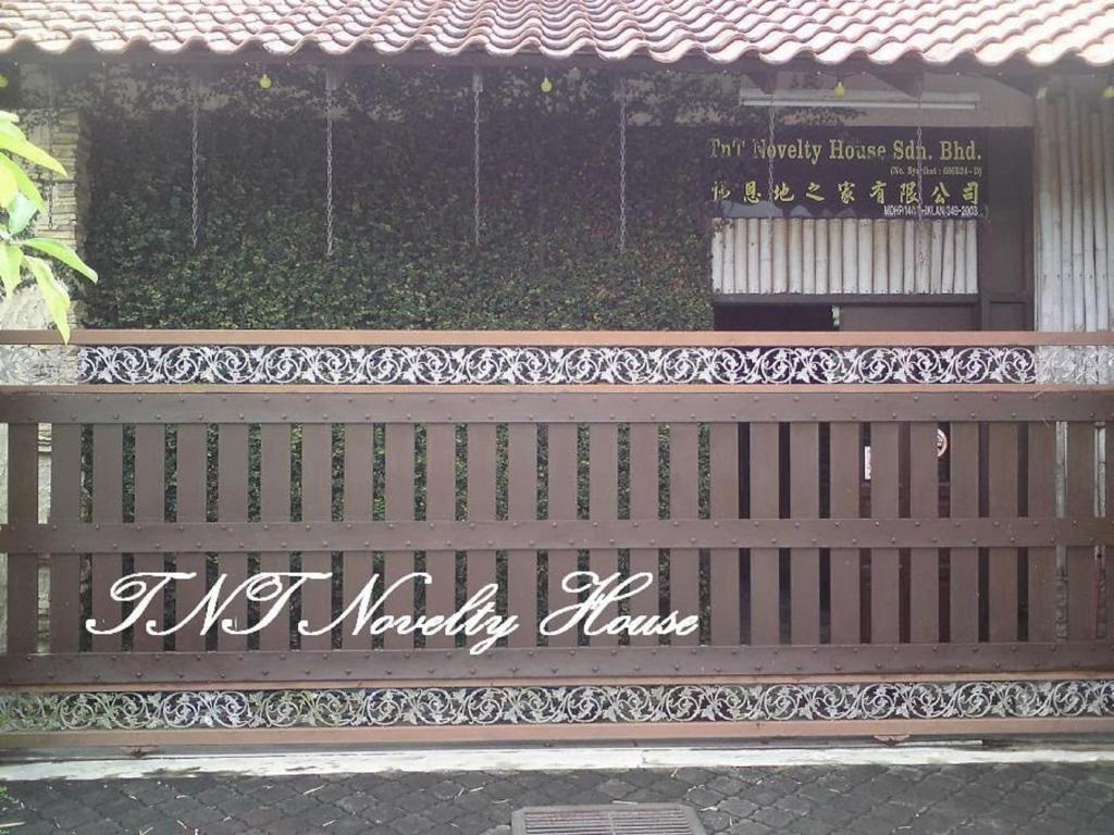 TnT Novelty House
