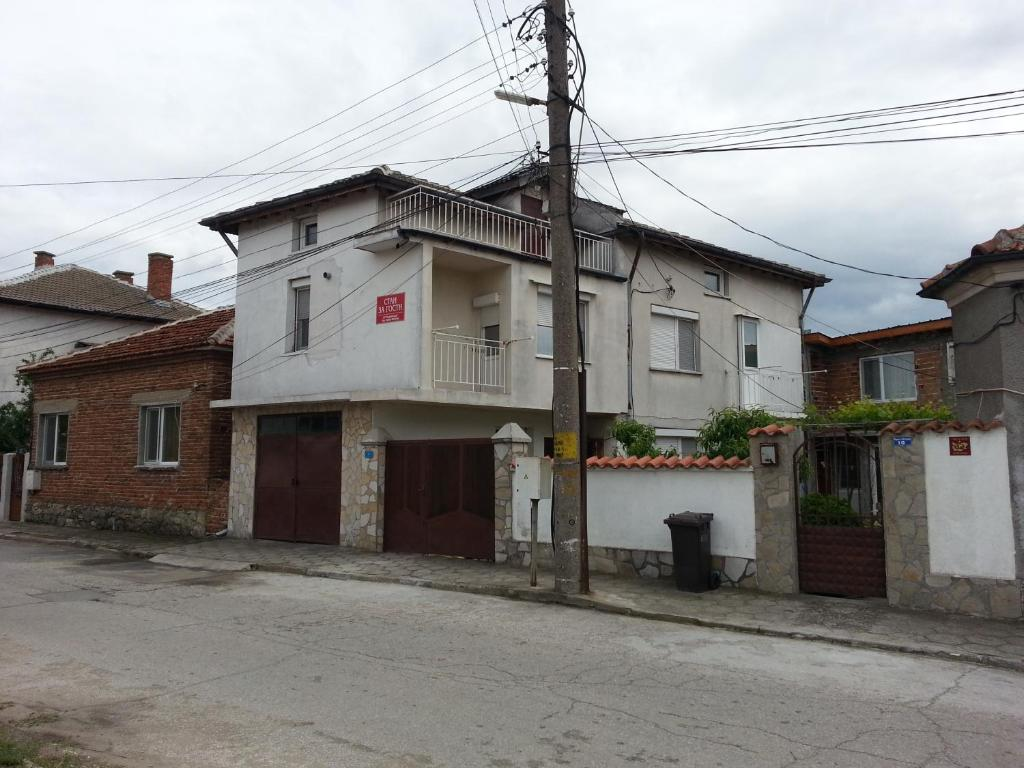"Guest House ""Dimova"""
