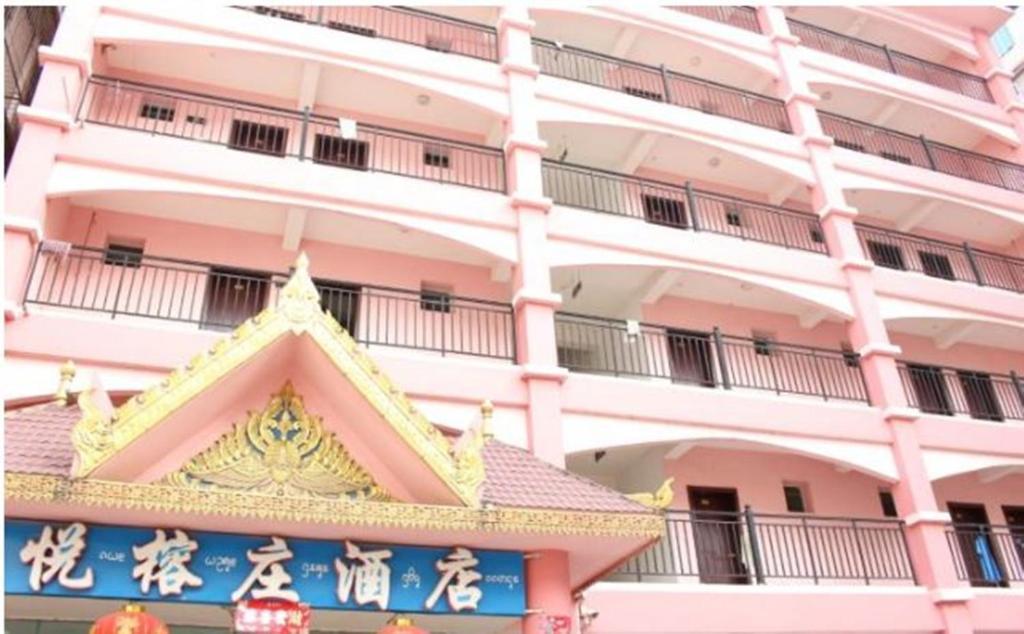景洪悦榕庄酒店