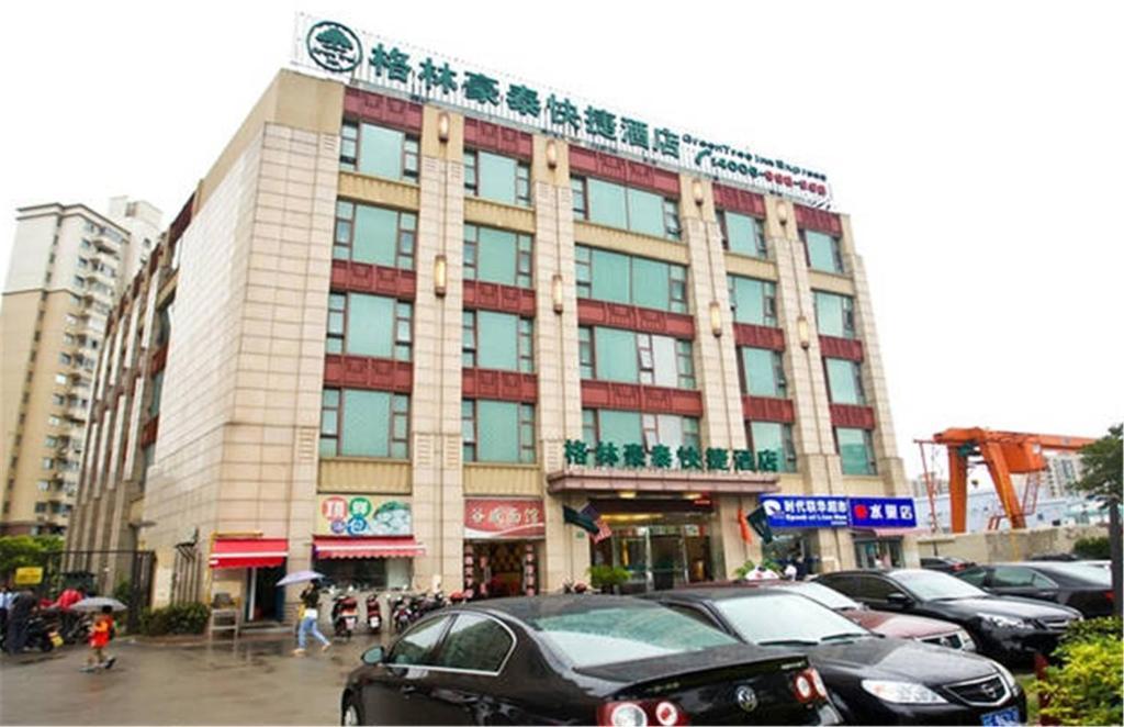 格林豪泰上海市松江洞泾同乐路商务酒店