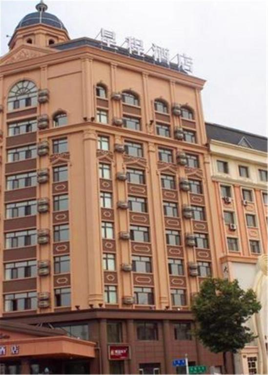 星程哈尔滨会展中心酒店