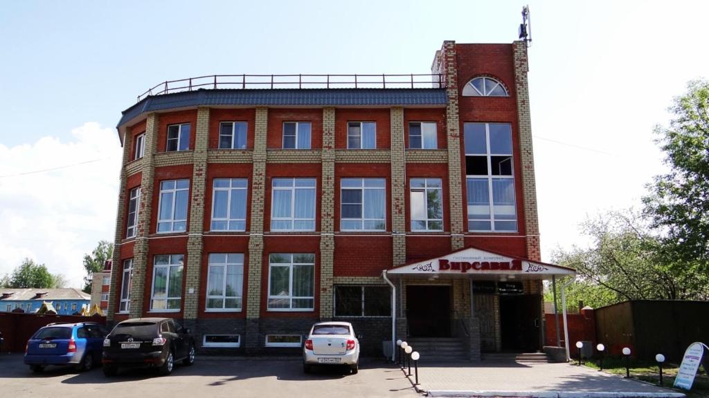 Отзывы Virsaviya Hotel