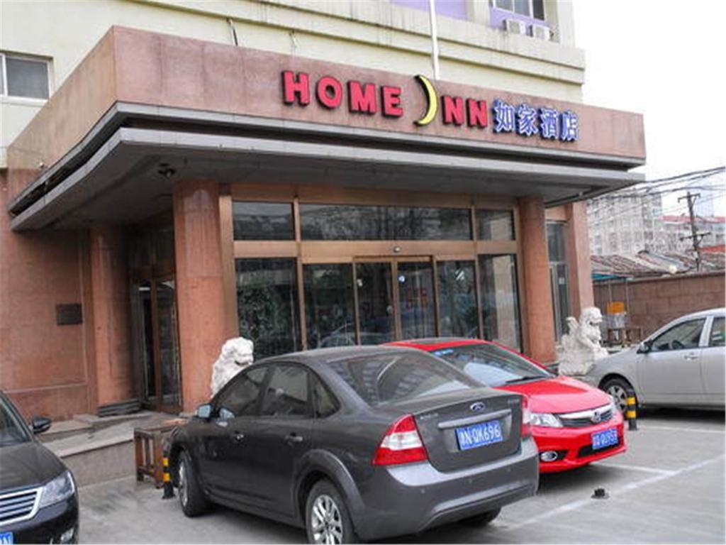 Home Inn Tianjin Shunchi Bridge Huachang Avenue