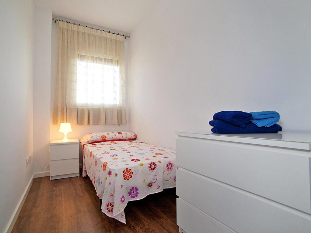 Appartement apt tecno campus matar matar for Reservation appart hotel espagne