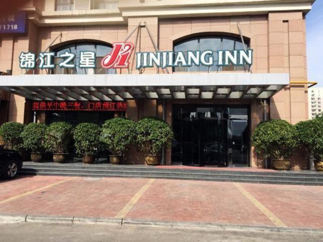 锦江之星天津武清京津公路酒店