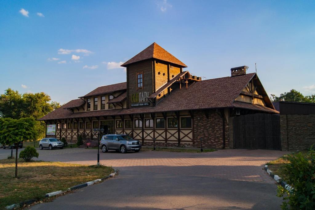 Eco Park Hotel