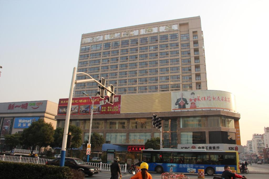 Maanshan China  city photo : Best China Hotels: Maanshan Tian Hui Hotel China