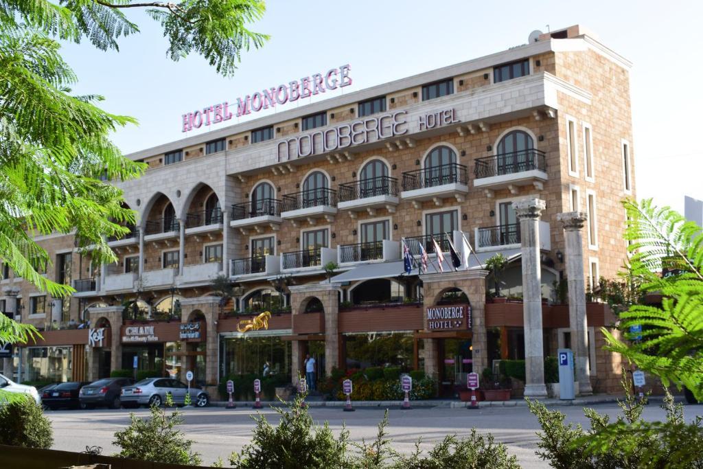 084990e3e فندق مونوبيرج (لبنان جبيل) - Booking.com