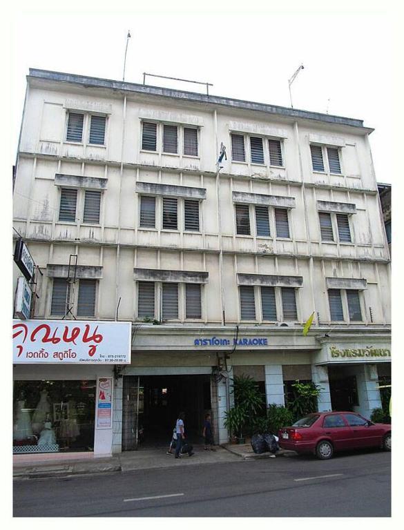 Wattana Trang Hotel