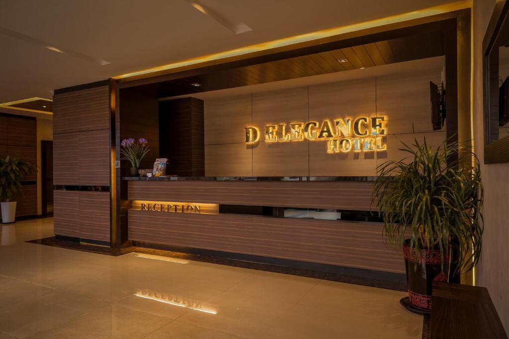 D Elegance Hotel