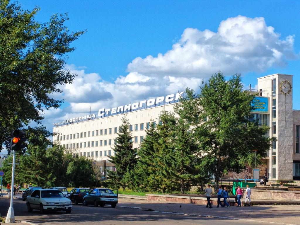 фото города степногорска казахстан самый дорогой