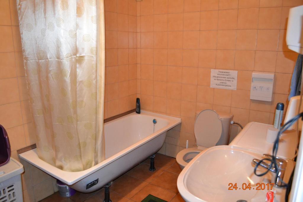 Санатории для похудения в хабаровском крае