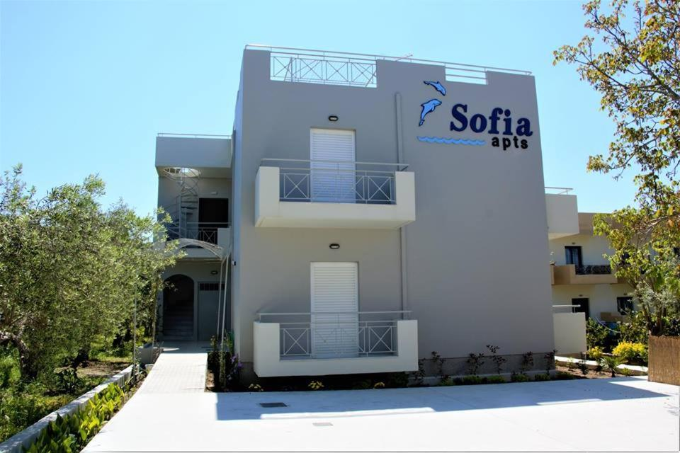 <div data-et-view=NAFQCDCcdXDPdFO:1</div Sofia Apartments