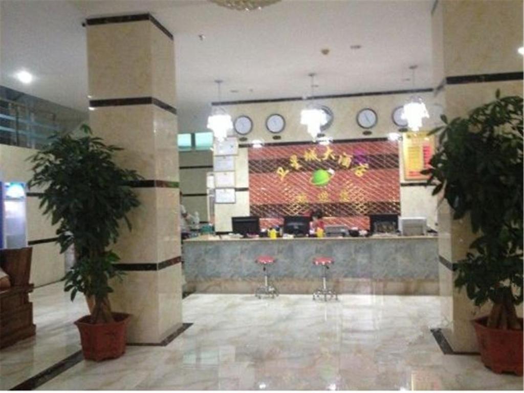 文昌卫星城酒店