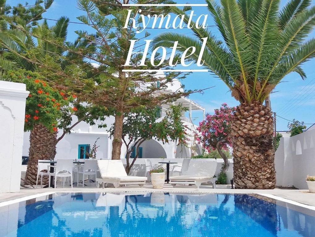 Резултат с изображение за Хотел Kymata санторини