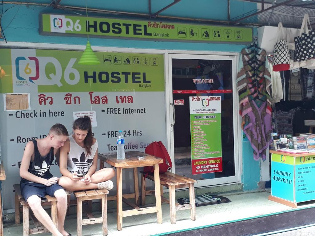 2bf312915 بيت شباب كيو.سيكس آت سيكس (تايلاند بانكوك) - Booking.com