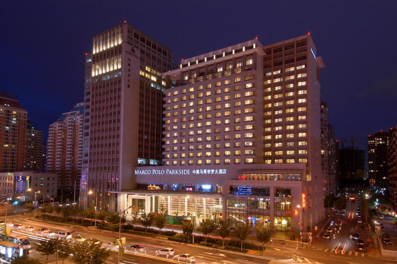 Marco Polo Hotel Beijing (China Pekín) - Booking.com