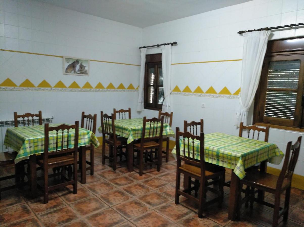 Casa Rural Peña Falcón (España Torrejón el Rubio) - Booking.com