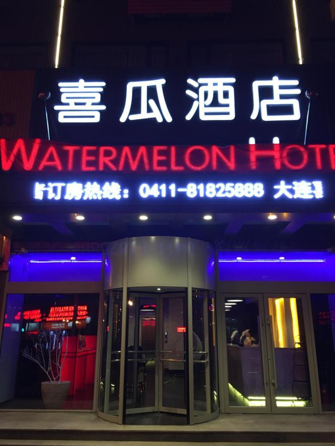 Watermelon Hotel Dalian (China Dalian) - Booking.com